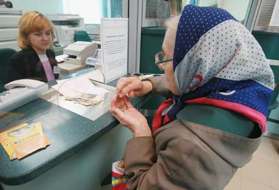 трудовая пенсия работающим пенсионерам