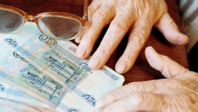 выплата трудовой пенсии работающим пенсионерам