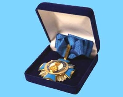 Орден Родительской славы в футляре