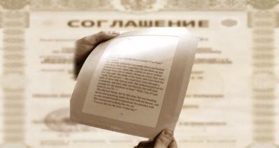 Соглашение об уплате алиментов — зачем оно нужно