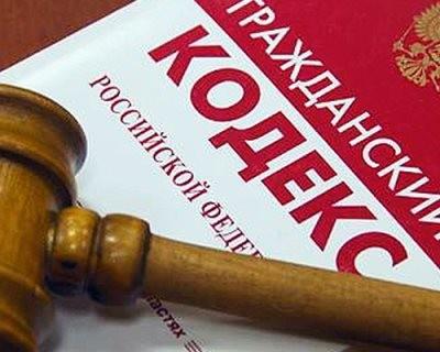 Добровольное соглашение на алименты оформляется по гражданскому кодексу