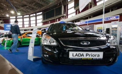 Компнания, продающая автомобили
