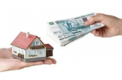 Существует такой вид алиментов, как алименты с продажи недвижимсти