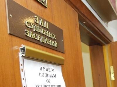 Фото таблички зала судебных заседаний (к статье о получении пособий непрописанному ребенку)