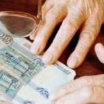 Получение трудовой пенсии по старости - узнаем заранее