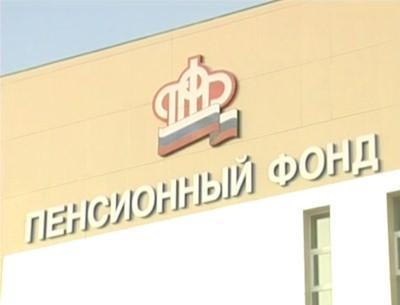 Досрочная пенсия многодетным матерям в России: как получить?