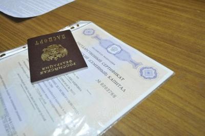 Чтобы купить долю в квартире за деньги мат капитала, потребуются паспорта, сертификат и несколько других документов