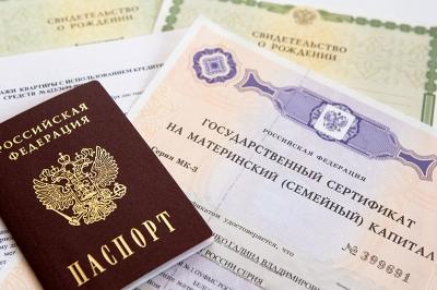 Чтобы получить региональный маткапитал, потребуется паспорт, свидетельства о рождении, СНИЛС и справка о составе семьи