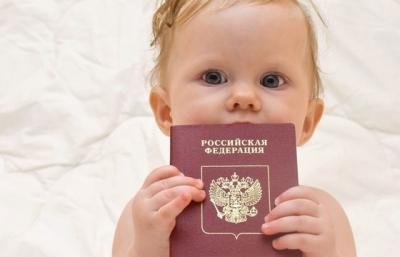 Еще одно важное условие для получения материнского капитала - ребенок должен быть гражданином России