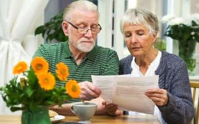 Как получить прибавку к пенсии в 260 тысяч рублей?