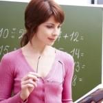 Как молодому учителю получить льготную ипотеку?