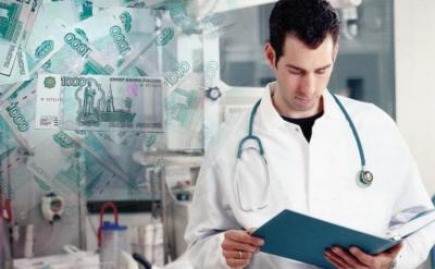 Программа «Земский доктор» в очередной раз продлена: чего ожидать?