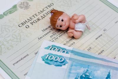 Какие документы потребуются, чтобы получить пособие по уходу по ребенку?