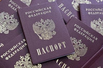 Материнский капитал положен только гражданам России с учетом, что и ребенок получит это гражданство