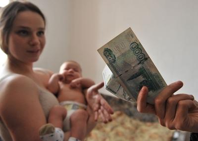 Особенности оплаты больничных листов по беременности и родам