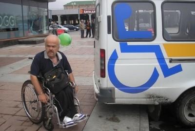 Пособие-уход за инвалидом