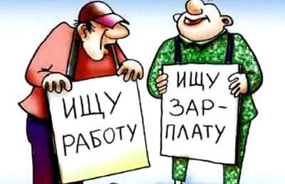 Приостановление и прекращение начисления пособия по безработице