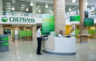 Сбербанк предлагает выгодные условия ипотеки для молодых врачей