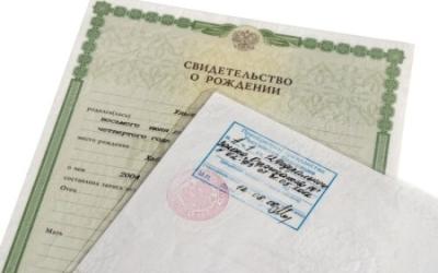В списке обязательных документов на получение пособие по потере кормильца - документы, удостоверяющие личность