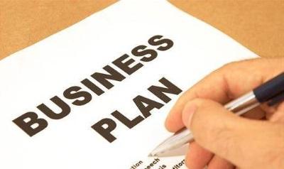 Biznesplan dlya tszn - Бизнес-план для предоставления в центр занятости