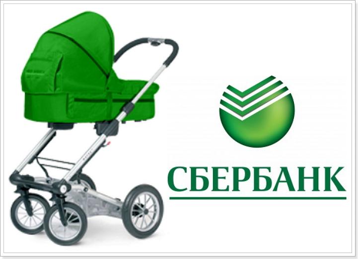 Ипотечная Программа Переезд Сбербанк