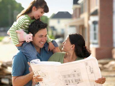 Сколько детей должно быть в семье для получения данной меры господдержки?
