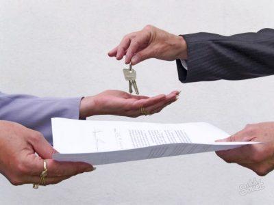 Продажа квартиры с субсидией