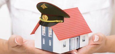 О военной ипотеке