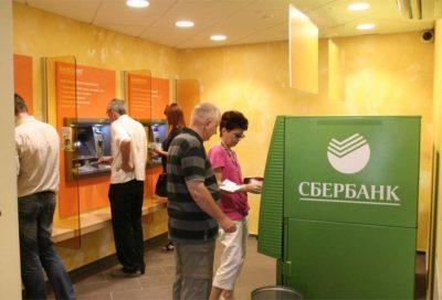 Погашение в Сбербанке и ВТБ 24
