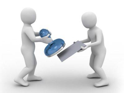 Гос. пошлина на получение семейного капитала