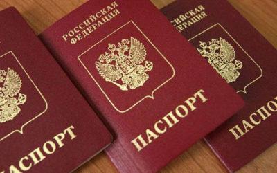 Положен ли мат. капитал иностранным гражданам?