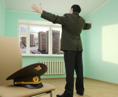 Ипотека военнослужащим по контракту