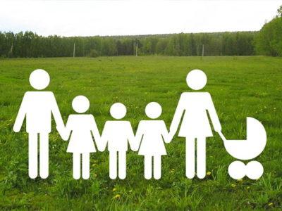 Дают ли материнский капитал за 3 ребенка