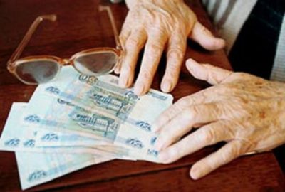 Накопительная часть пенсии в нпф
