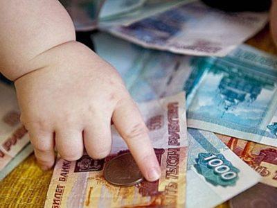 Расчет алиментов в твердой денежной сумме