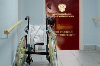 Трудовая пенсия по инвалидности 2 группы и 1-ой: что это такое, как оформить страховые выплаты инвалиду?