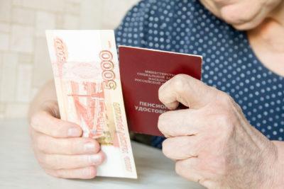 Региональная социальная доплата к пенсии неработающим пенсионерам: что это такое и как происходит назначение и выплата пособия?