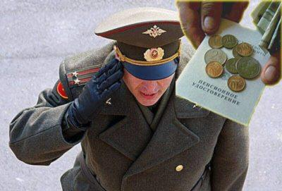 Входит ли служба в армии в трудовой стаж для начисления пенсии: как засчитывается он для разных профессий, в том числе учет льготного периода для учителей