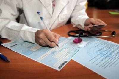 Больничный лист можно получить и после увольнения