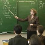 Есть ли пенсионные льготы для педагогов