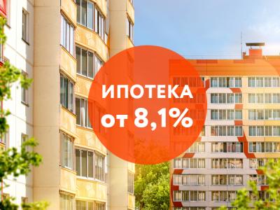 Изображение - Ипотека с государственной поддержкой на вторичное жилье Ipoteka_novostroyki_s_gospodderzhkoy_1_07071438-400x300