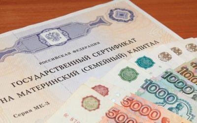 Изображение - Ипотека с государственной поддержкой на вторичное жилье materinskogo_kapitala_1_07071315-400x250