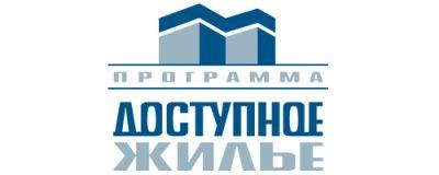 Изображение - Ипотека с государственной поддержкой на вторичное жилье pdzh1-400x160