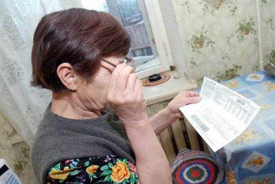 Изображение - Субсидии для малоимущих семей на оплату жилищно-коммунальных услуг Poryadok_polucheniya_kompensacii_1_03062348-400x268