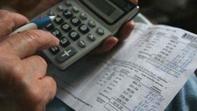 Изображение - Субсидии для малоимущих семей на оплату жилищно-коммунальных услуг Subsidiya_na_uslugi_ZhKH_1_03061552-400x225