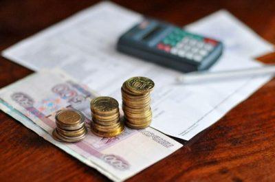 Изображение - Субсидии для малоимущих семей на оплату жилищно-коммунальных услуг Subsidiya_na_uslugi_ZhKH_2_03061858-400x265