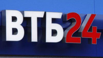 Изображение - Ипотека втб 24 с господдержкой VTB_24_1_11130433-400x227