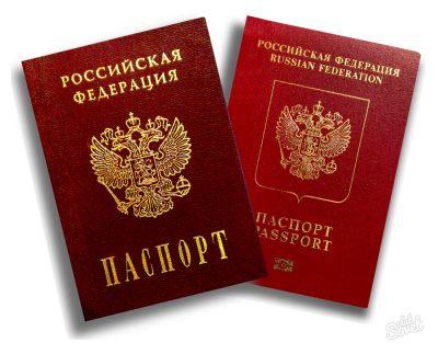 Изображение - Ипотека втб 24 с господдержкой pasport_1_11131032-400x323