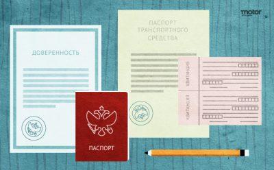 Изображение - Субсидии для малоимущих семей на оплату жилищно-коммунальных услуг s_naborom_dokumentov_1_03062006-400x248
