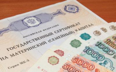 Изображение - Утерян сертификат на мк, что делать mat_kapital_23_19085410-400x250
